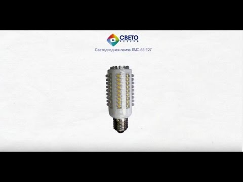 Светодиодные лампы Е27 от 1 до 150 Вт сравнение характеристик .