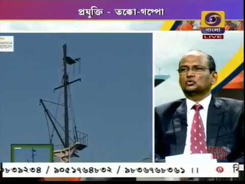 Maritime Studies - The Ultimate Career Path (1st half)
