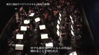 【PV】 東京交響楽団 活動紹介