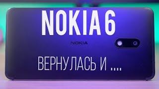 Обзор Nokia 6 - вернулась и обоср%@*сь. Сравнение с Xiaomi Mi5s