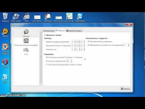 WindowsCleaner — бесплатная программа для очистки реестра
