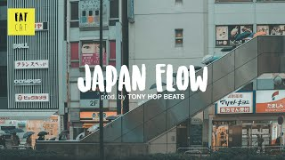 (free) Old School Boom Bap type beat x Hip Hop instrumental | 'Japan Flow' prod by TONY HOP BEATS