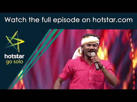 Mix - Super Singer 2/17/18
