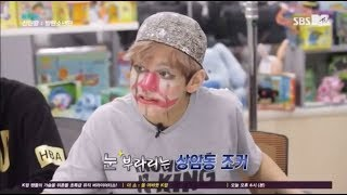 Cosas cuestionables que taehyung hace