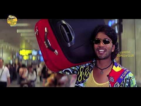 Allari Naresh Movie Halirous Comedy Scene | Telugu Comedy Scene | Express Comedy Club