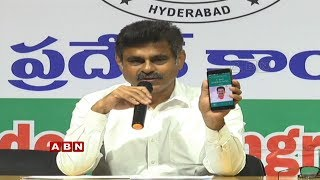 Konda Vishweshwar Reddy LIVE | Press Meet | ABN LIVE