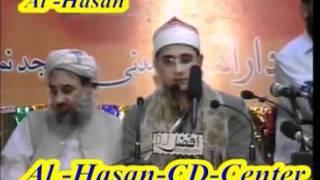 Mahmood Shahat - Hashr A'laa الشيخ محمود الشحات