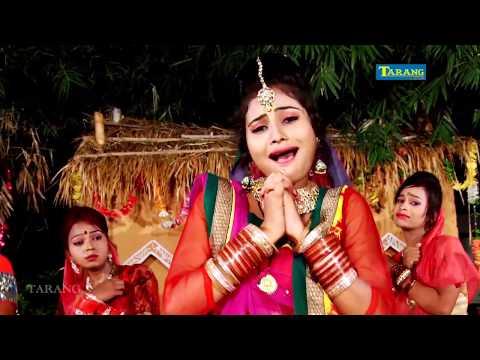अंजलि भारद्धाज - अजबे लागे बाबा शिव के घरवा - new bhojpuri kanwar bhajan bhakti songs