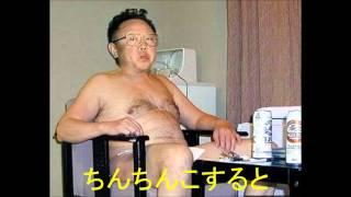 【空耳】北で歌うと消される朝鮮人民軍歌