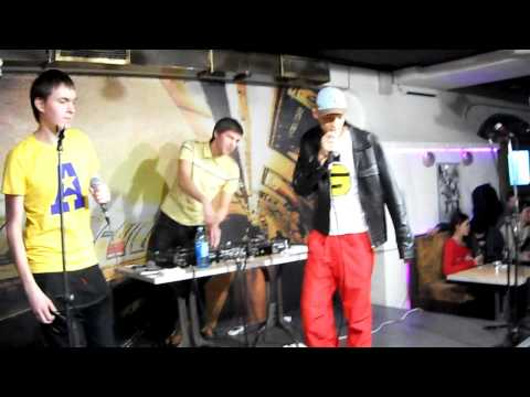 Амбар и Шайба - Live @ Подземка (27.01.2011)