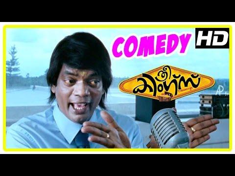 Malayalam Movie   Three Kings Malayalam Movie   Salimkumar,Jagathy Sreekumar Latest Comedy   HD