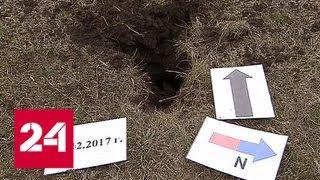 ДНР и ЛНР вновь обстреляли из запрещенного Минскими соглашениями оружия - Россия 24