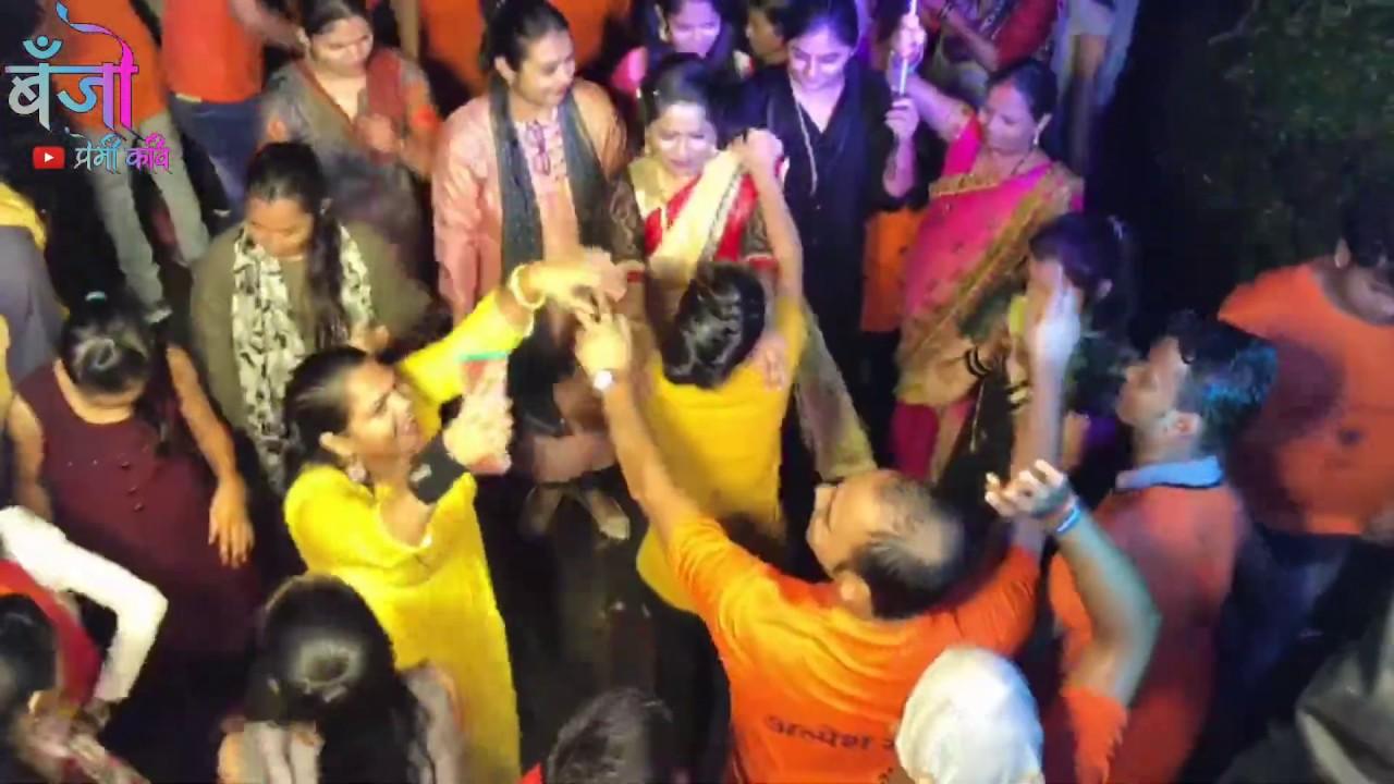 Siddhivinayak Musical Group Nandgaon Best Playing   Show At Boisar Bappa Visrajan 2K19  वसई कर Song