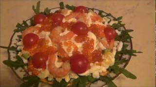 Салат из авокадо.2 варианта. Готовим вместе