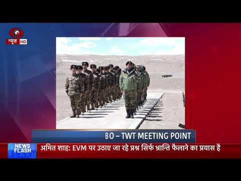 Border Personnel Meet between India and China