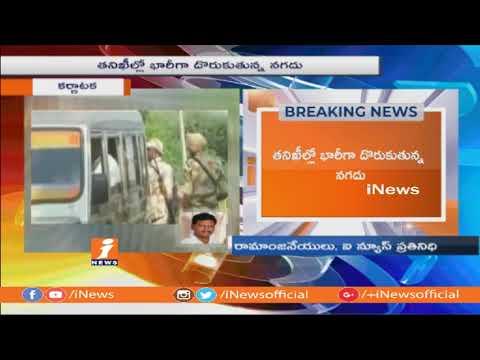 Karnataka Elections   Police Recovers 2 crore of Cash at Chitradurga Check Post   iNews
