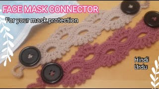 How to Crochet Face Mask Connector Ear Saver Adopter Band Eng Hindi Urdu DollyCraft Crochet