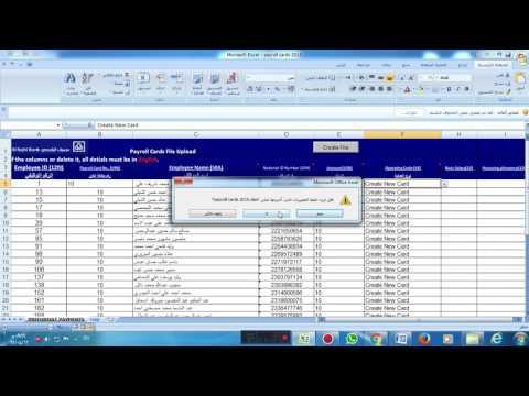 برنامج المؤذن للكمبيوتر كامل