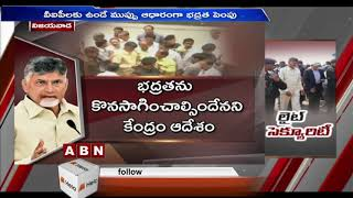 TDP Leaders Serious On YSRCP Govt Over Light Security To Chandrababu