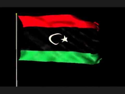 National Anthem of Libya (النشيد الوطني ليبيا)