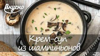 Крем суп из шампиньонов как в Шоколаднице Пошаговый рецепт Готовим Вкусно 360
