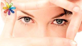 Упражнения от усталости глаз – Все буде добре. Выпуск 673 от 21.09.15