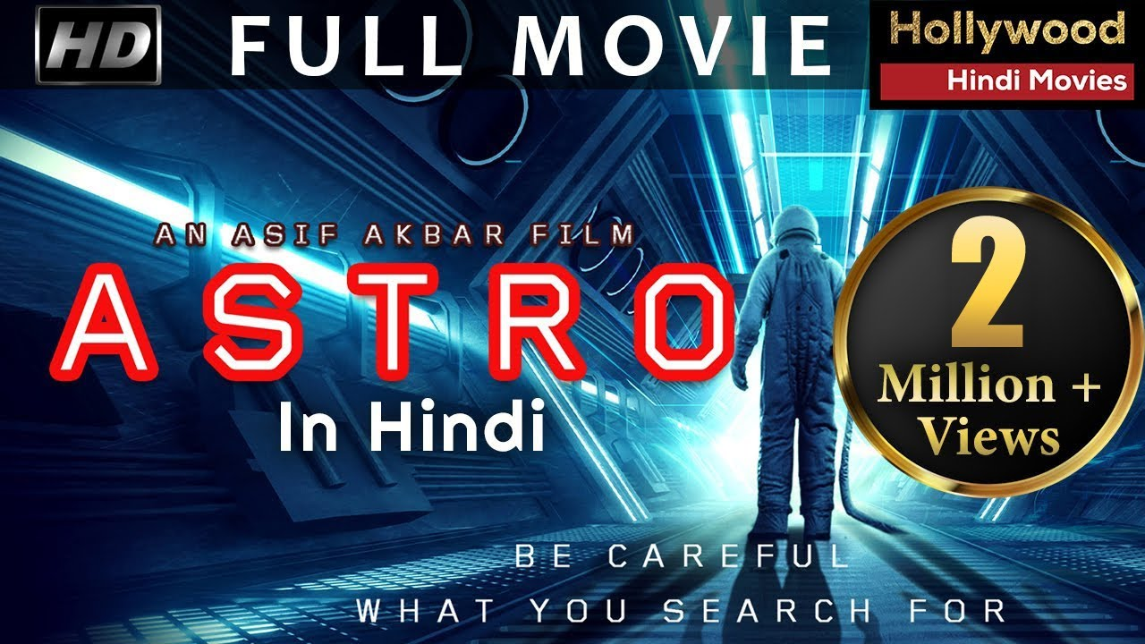 ASTRO | New Released Full Hindi Dubbed Movie | Hollywood Movies in Hindi Dubbed Full Action HD