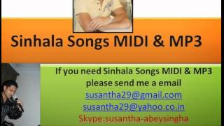 sinhala midi song