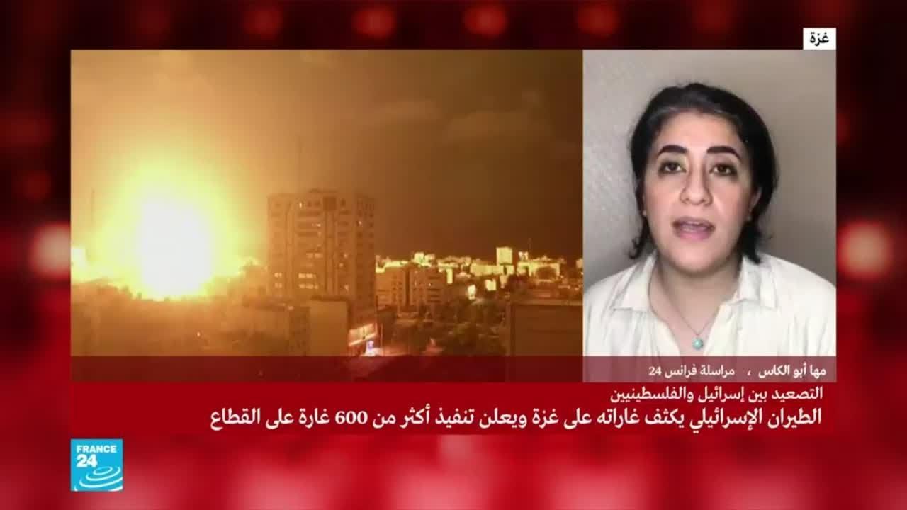 مراسلة فرانس24: -عائلة كاملة لا تزال تحت الأنقاض بعد الغارات الإسرائيلية على غزة-  - نشر قبل 2 ساعة
