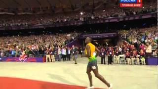 Финал 100 метров, Олимпиада-2012 в Лондоне