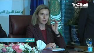 اجتماع اوروبي عربي في القاهرة حول الارهاب والهجرة غير الشرعية