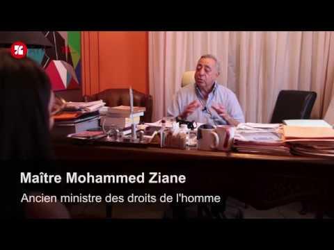 Ziane s'exprime sur la publication de la lettre de Zefzafi