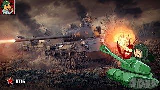 World of Tanks - ЛТТБ в стоковой комплектации (Учусь играть на ЛТ) Часть 2