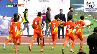 SAG FOOTBALL BANGLADESH VS BHUTAN HIGHLIGHTS