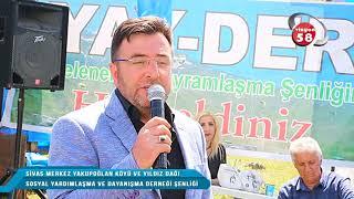 SİVAS MERKEZ YAKUPOĞLAN KÖYÜ ŞENLİĞİ 2018  VİZYON 58 TV