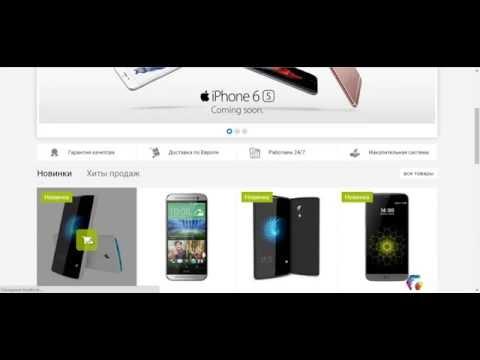 MediaPhone V1.0 - шаблон интернет магазина для DLE от Zapilim.net
