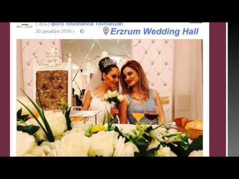 Erzrum Jrvej - Էրզրում Ջրվեժ