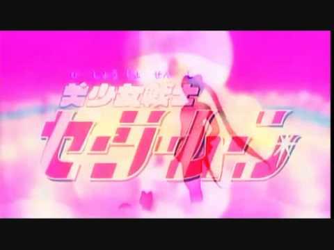 Sailor Moon Classic - Trailer