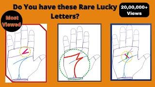 दुर्लभ लकी साइन्स एम, एक्स, वी आपके हाथ में हथेली हस्तरेखा | अचानक धन रेखाएं | साईं सुवाजीत ज्योतिषी screenshot 1