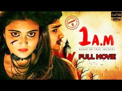 1am-latest-horror-telugu-full-movie-|-mohan-|-sasvatha-|-2019-telugu-movies