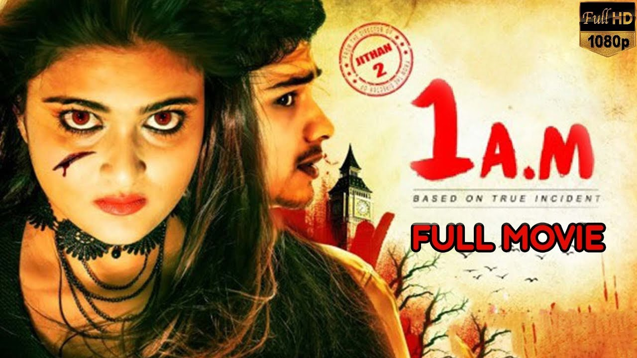 1AM Latest Horror Telugu Full Movie | Mohan | Sasvatha | 2019 Telugu Movies | Silly Monks