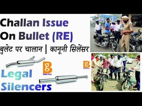 Challan Issue For Bullet & Legal Silencers For Royal Enfield | बुलेट पर चालान | कानूनी सिलेंसर