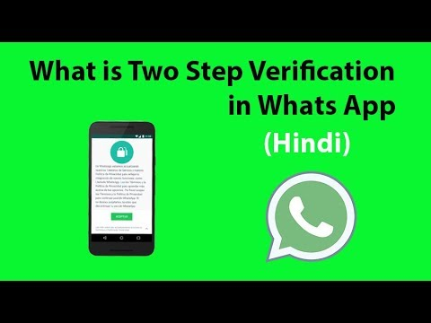 What is two Step Verification in whatsapp [2017]