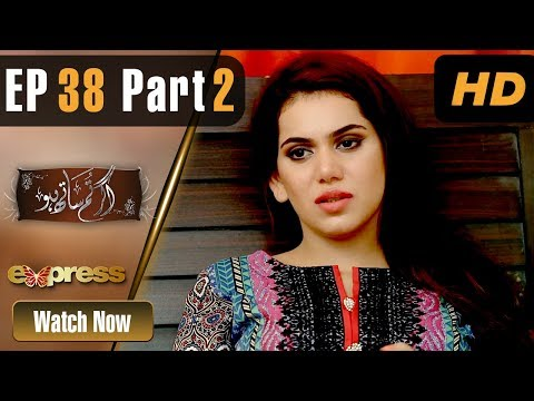 Drama | Agar Tum Saath Ho - Episode 38 Part 2 | Express Entertainment Dramas | Humayun Ashraf