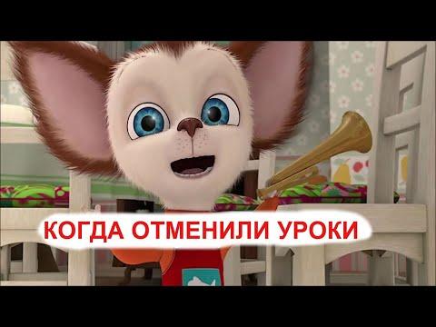 Видео: МУД БАРБОСКИНЫ #4