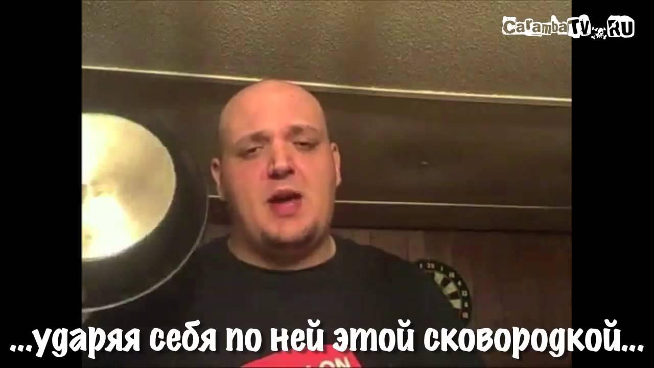 Порно видео с максом из 100500