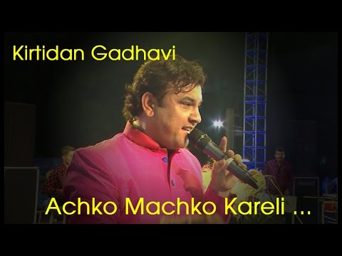 Achko Machko Kareli   Kirtidan Gadhavi Live Dandiya IMusic