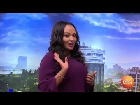 እንተዋወቃለን ወይ /Sunday With EBS: Entewawekalen Wey EBS Special Show