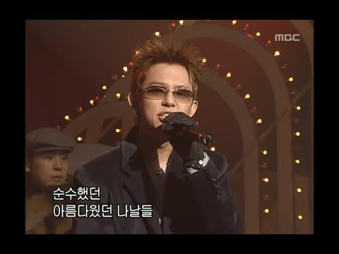 음악캠프 - JTL - A better day, 제이티엘 - 어 베터 데이, Music Camp 20020216