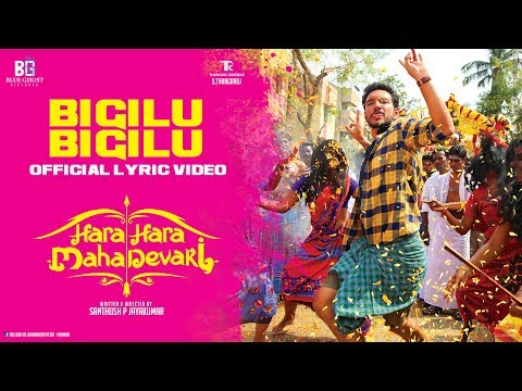 BIGILU BIGILU - Official Lyric Video - Hara Hara Mahadevaki | Gautham ,Nikki| Santhosh